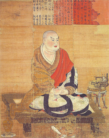 The priest Jion Daishi, 11th c.