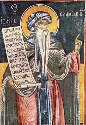 File:John of Damascus.jpg