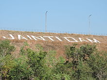 Jyanti Majri Dam, district Mohali, Punjab,India 01.JPG