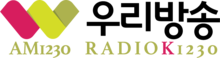 KYPA-AM radio logo.png