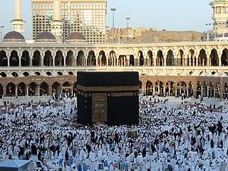 History of the Hajj aspect of history