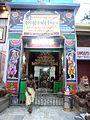 Kakudikhai Temple, Puri.JPG