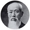 Kaname-Oyaizu-2.jpg