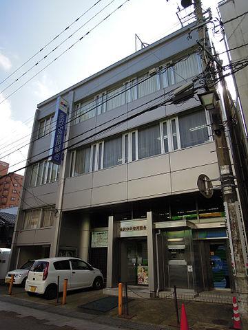 金沢中央信用組合 本店