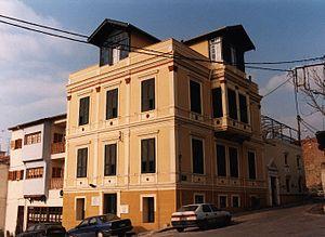 Karipeion Melathron - Karipio Melathro, Thessaloniki.