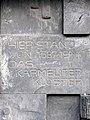 Karmeliter-Rheinstraße (2).jpg