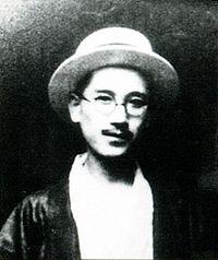 葛西善蔵 - ウィキペディアより引用