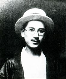 Zenzō Kasai ( 葛西 善蔵 ,