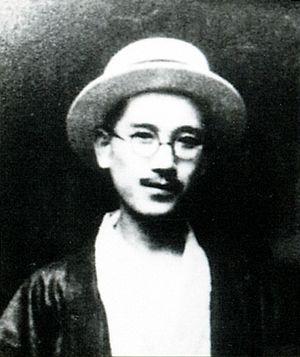 Zenzō Kasai - Zenzō Kasai