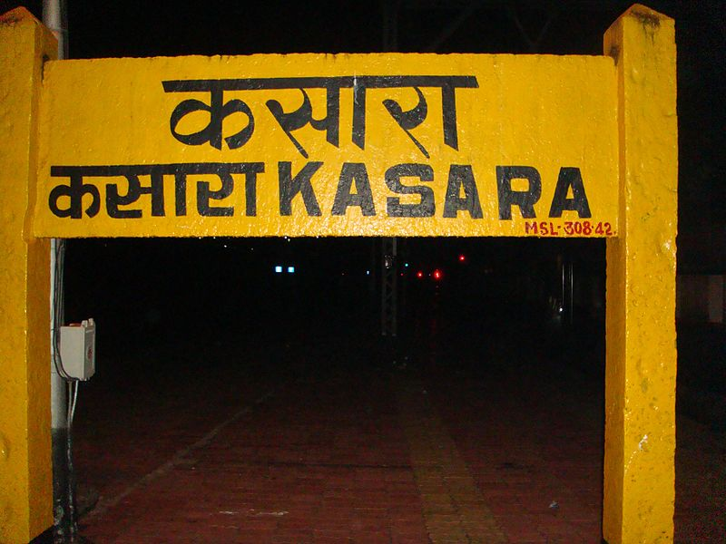 Image Result For Kasara Railway Station
