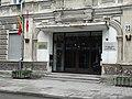 Kaunas. Ž. ūkio ministerija.JPG