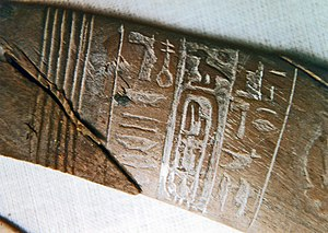 Sebkay - Closeup of the ivory wand showing the king's name.