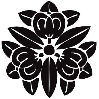 Kempon Hokke - Kempon Hokke Shū logo