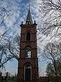 Kerkhof, klokkentoren.jpg