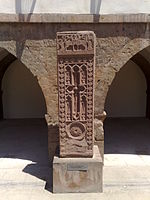 Khatchkar from Jugha-2.jpg