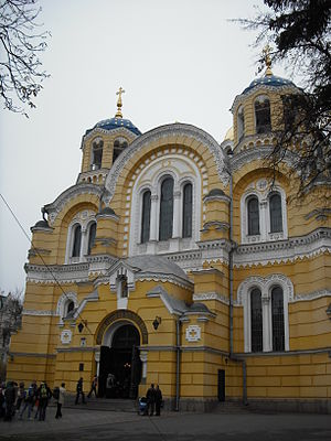 English: Kiev - St. Volodymyr Ukrainian Orthod...