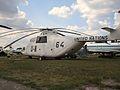 Kiev ukraine 1076 state aviation museum zhulyany (121).jpg