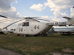 Kiev ukraine 1076 state aviation museum zhulyany (121).jpg