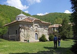 Kilifarevo - Image: Kilifarevo monastery Mitaka