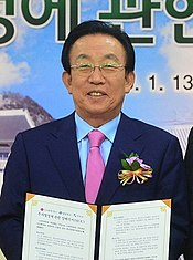 Kim Kwan-yong (Governor of Gyeongsangbuk-do Province) in Jan 2016.jpg