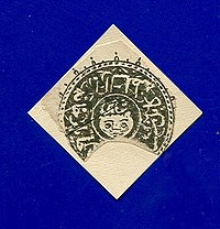 Kingdom of Kabul - Tigers Head.jpg