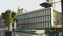 Kishiwada City Hall.jpg