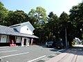 Kitaoyumi6.jpg