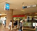 Kitasenju Station Tokyo Metro Exit.jpg