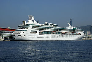 Kobe Rhapsody of the Seas04bs3200.jpg