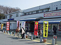 Kohoku Parking Area down line.jpg