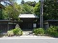 Kojima-Museum.jpg