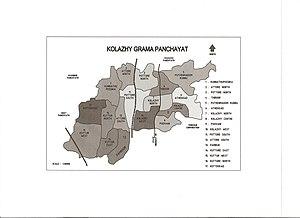 Attore North - Kolazhy Grama Panchayath Wards