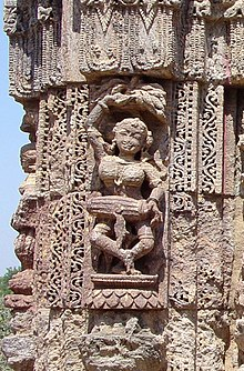 Konark Mardal Player (cropped).jpg