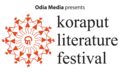 Koraput Literary Festival Logo.png