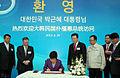 Korea President Park Hyundai Beijing 20130629 01.jpg
