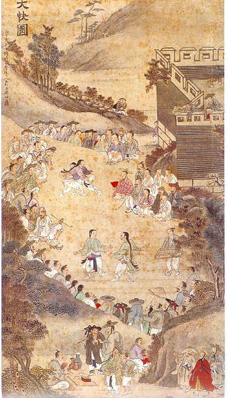 "Taekkyeon - The ""Daekwaedo"". Museum of University of Seoul."