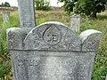 Koronowo - cmentarz ludności żydowskiej - panoramio.jpg