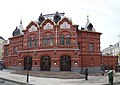 Korsh Theatre 2015-09-28.jpg
