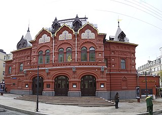 theater located in the Petrovsky building in central Moscow, Russia
