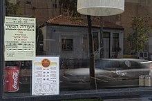 Kosher Restaurant In Mt Prospect Il
