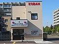 Koshigaya Police Station Koshigaya Lake Town Ekimae Koban 1.jpg
