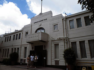 Kowloon Cricket Club - Kowloon Cricket Club clubhouse