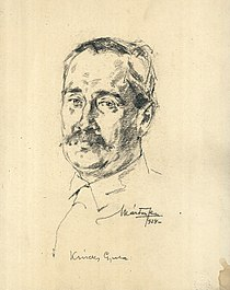 Krúdy by Ferenc Márton - Petőfi Literary Museum.jpeg