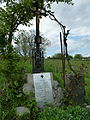 Kriegerdenkmal 47527 FoNo1.JPG