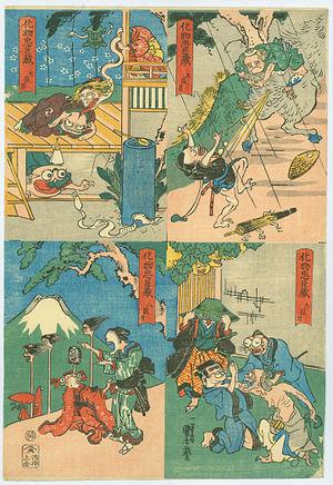 Kanadehon Chūshingura - Utagawa Kuniyoshi, The Monster's Chūshingura (Bakemono Chūshingura), ca. 1836, Princeton University Art Museum, Acts 5–8 of the Kanadehon Chūshingura with act five at top right, act six at bottom right, act seven at top left, act eight at bottom left