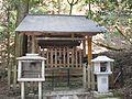 Kurama-dera Yoshitsunedo.jpg