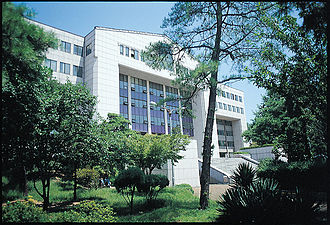 Kwangwoon University - Hwado Building, Main Administration Building