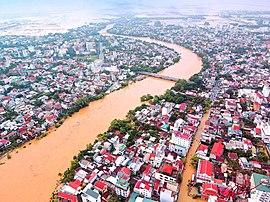 2020年越南水灾