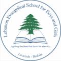 LES Loueizeh Logo.png