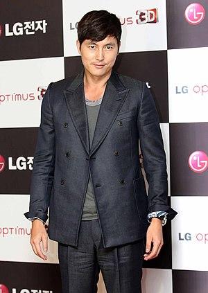 Jung Woo-sung - Image: LG 스마트폰, 블록버스터와 공동 마케팅 개시